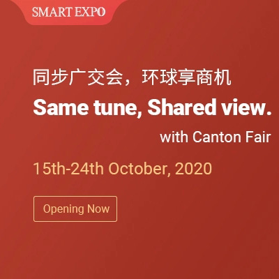 Come and Visit us on 128th Canton Fair in Made-in-China.com